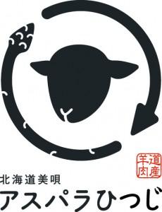 アスパラひつじロゴ